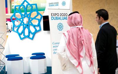 «إكسبو الدولي» مكانة عالمية تتطلــع إليها الدول لتحقيق الازدهار