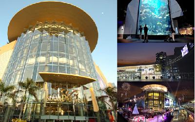 مركز سيام باراغون. من المصدر