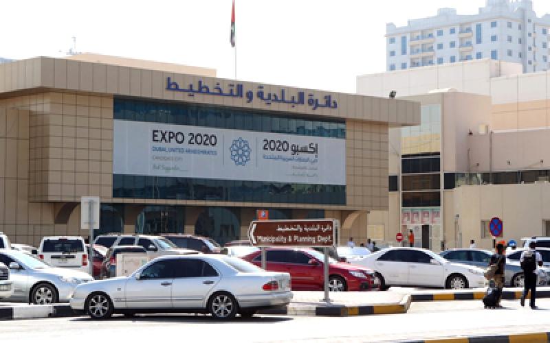 بلدية عجمان تطبّق «حماية» للحدّ من التجاوزات الإدارية