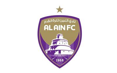 شعار النادي الجديد حافظ  على عراقة العلامة.