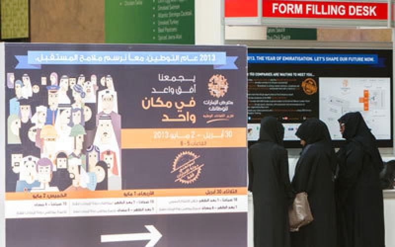 الصورة: الرحومي: 13% نسبة البطالة بين المواطنين