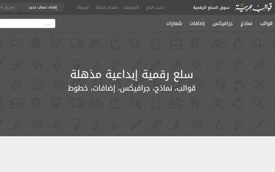 9e3f4a6ab المصدر: البوابة العربية للأخبار التقنية