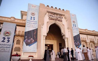 جهات محلية تشارك استراتيجية حكومة الإمارات التي تحقق «رؤية 2021». الإمارات اليوم