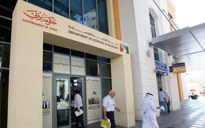 «اقتصادية دبي» أكدت حاجة الدولة إلى إقرار قوانين الإفلاس والاستثمار والأموال والأصول المنقولة. تصوير: أشوك فيرما