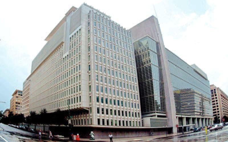 الصورة: تقرير «أنشطة الأعمال» يتيح مقاييس موضوعية للإجراءات الحكومية والتشريعات