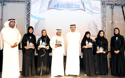 Image result for جائزة الإمارات للرواية