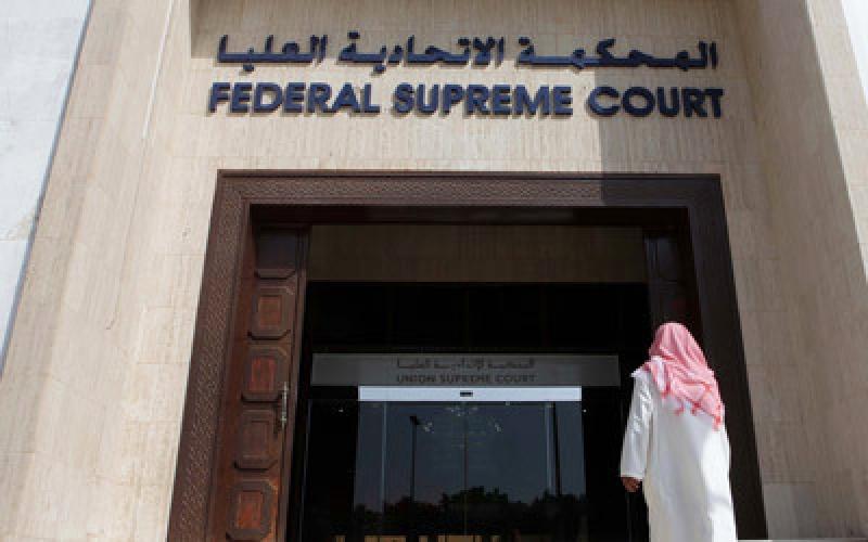 الصورة: «الاتحادية» تنقض حكماً بمعاقبة 3 متهمين باختلاس أموال جهة عملهم