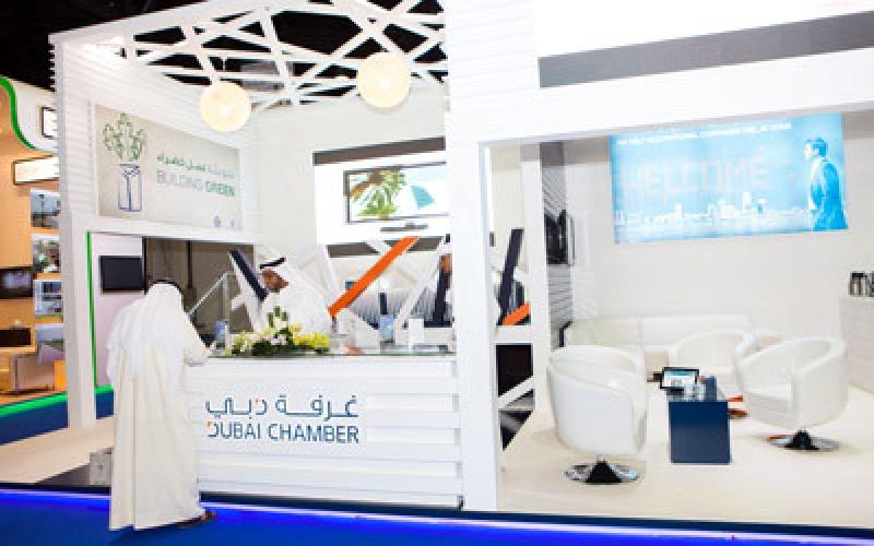 «محمد بن راشد للمشاريع» تسعى إلى خفض كلفة الأعمال