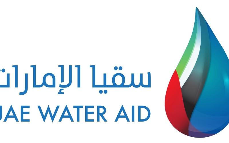 """الصورة: شاهد.. كيف تتبرع لـ""""سقيا الإمارات"""""""