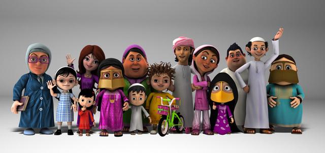كرتون عائله محمد