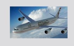"""""""الاتحاد للطيران"""": باقة عطلات مجانية في أبوظبي إذا زادت نسبة الأمطار عن 5 مليمتر"""