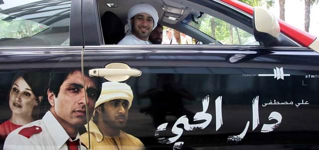 سعود الكعبي خلال إطلالته في فيلم «دار الحي» للمخرج علي مصطفى. الإمارات اليوم