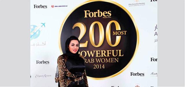 الظنحاني ضمن قائمة أقوى 200 امرأة عربية.  من المصدر