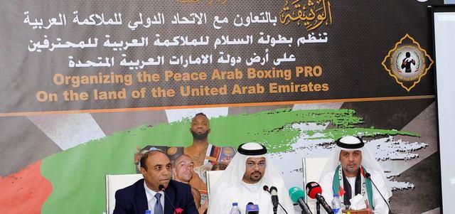 الشيباني والسديري ومدني خلال المؤتمر الصحافي للإعلان عن تفاصيل بطولة السلام للملاكمة العربية.   الإمارات اليوم