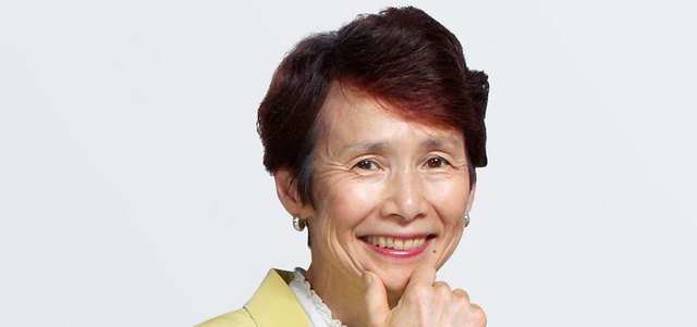 يوكو إيكيشورا.