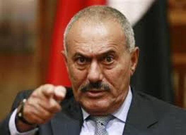 علي عبد الله صالح يستعد للمغادرة