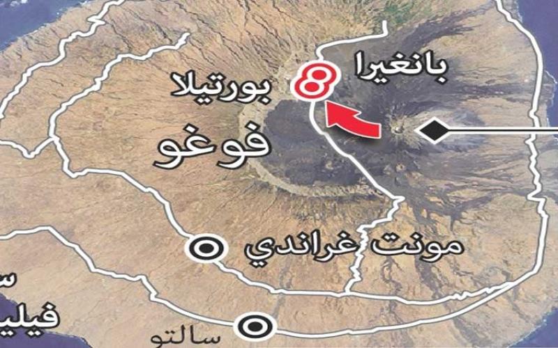 الصورة: بركان فوغو يهدد بتدمير بلدة ثانية