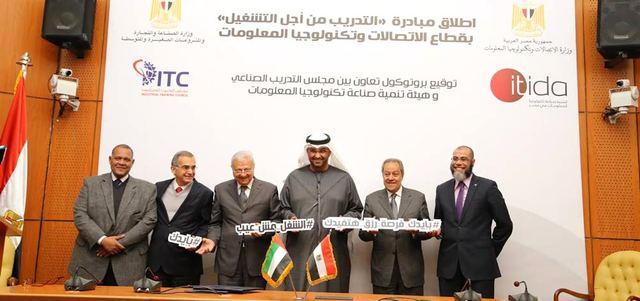 الجابر يشهد توقيع بروتوكول تدريب وتشغيل 10 آلاف مصري بدعم إماراتي