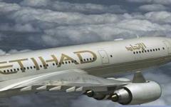 """""""الاتحاد للطيران"""": تخفيضات على أسعار تذاكر السفر في درجة رجال الأعمال مع وفورات تصل إلى 50%"""