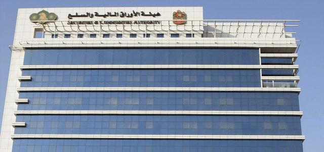 الأوراق المالية غرامات على 96 من شركات الوساطة في 2014 الإمارات