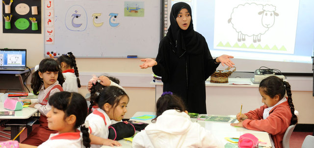المعلمة الإماراتية
