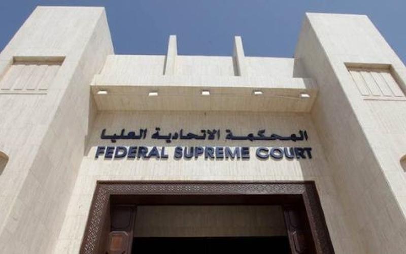 «الاتحادية العليا»: حجية أحكام دعاوى الأحوال الشخصية مؤقتة