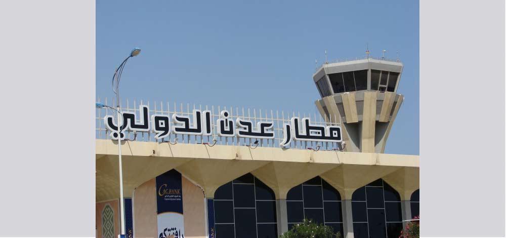 قوات متحالفة مع الحوثيين تسيطر على مطار عدن