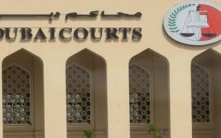 """الصورة: """"مدنية دبي"""" تحكم بتعويض 10 ملايين درهم لمصلحة روضة المعيني"""