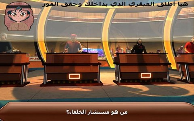 الصورة: 10 ملايين مستخدم حمّلوا ألعاب شرطة دبي الإلكترونية