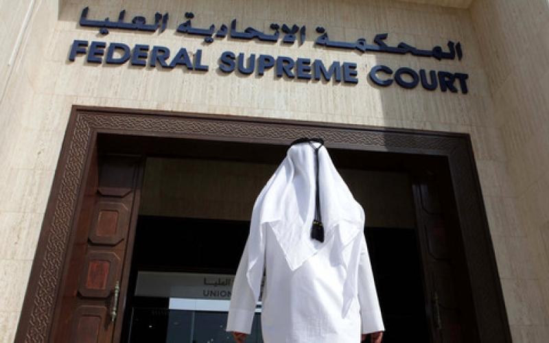 محكمة أمن الدولة تؤيد الحكم بالسجن المؤبد لمدان بارتكاب أعمال إرهابية