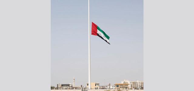 نصب تذكاري وساحة للشهداء بحديقة الع ل م في عجمان حياتنا جهات الإمارات اليوم