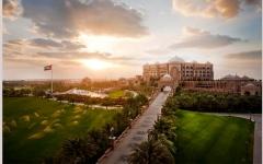 خصومات فندق قصر الإمارات في عيد الاضحى