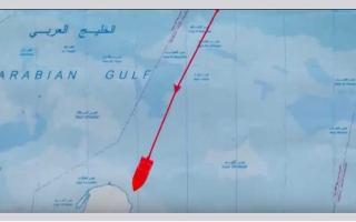 بالفيديو.. البحرين تكشف عن حجم المتفجرات المهربة من إيران