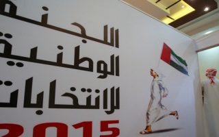 الصورة: اللجنة الوطنية للانتخابات تمدد فترة الاقتراع ساعة اضافية