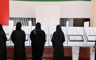 الصورة: مواطنون في عجمان يتوقعون إقبالاً أكبر على التصويت اليوم