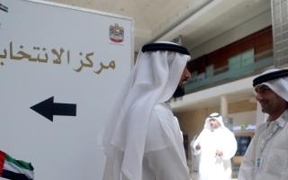 الصورة: إقبال كثيف متوقع على التصويت في انتخابات «الوطني»