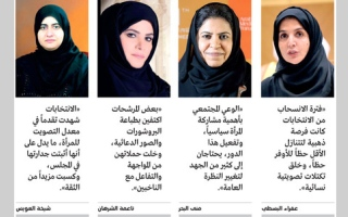 الصورة: عضوات في «الوطني»: سوء تخطيط الحمــلات الانتخابية وراء ضعف التصويت للمرأة