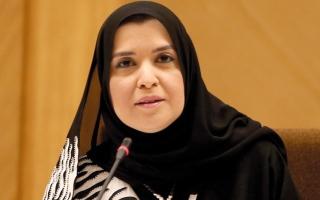 الصورة: أمل القبيسي أول امرأة عربية تترأس البرلمان
