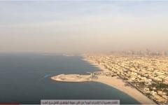 بالفيديو... شاهد دبي من على منصة هبوط الهليكوبتر في فندق برج العرب