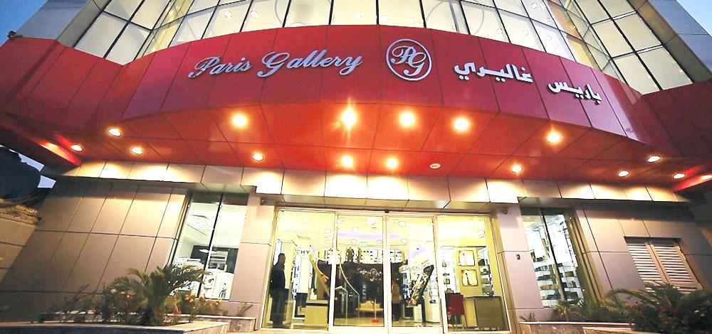 """""""باريس غاليري"""" تفتتح متجرها الأول في العراق"""