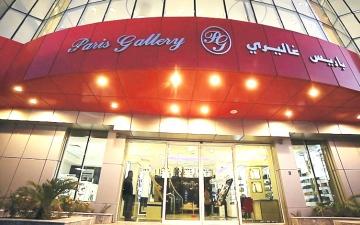 """الصورة: """"باريس غاليري"""" تفتتح متجرها الأول في العراق"""