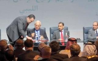 الصورة: ليبيا.. التوقيع على اتفاق السلام في الصخيرات