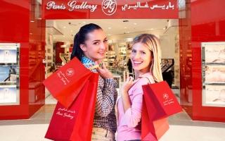 """عروض """"باريس غاليري"""" لطالبات الجامعة خلال مهرجان دبي للتسوق"""