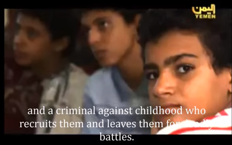 الصورة: بالفيديو.. الحوثيون يجندون الأطفال للقتال في صفوفهم