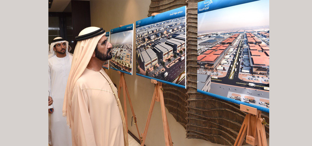 85de22c6f محمد بن راشد يطلق أكبر مدينة عالمية لتجارة الجملة - الإمارات اليوم