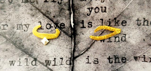 حوراني: مجموعة «حب واحد» اعتمدت على الحروفية العربية التي منحتها روحاً جديدة. من المصدر