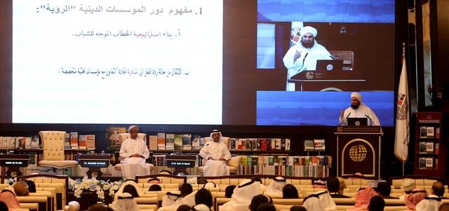 www.emaratalyoum.com