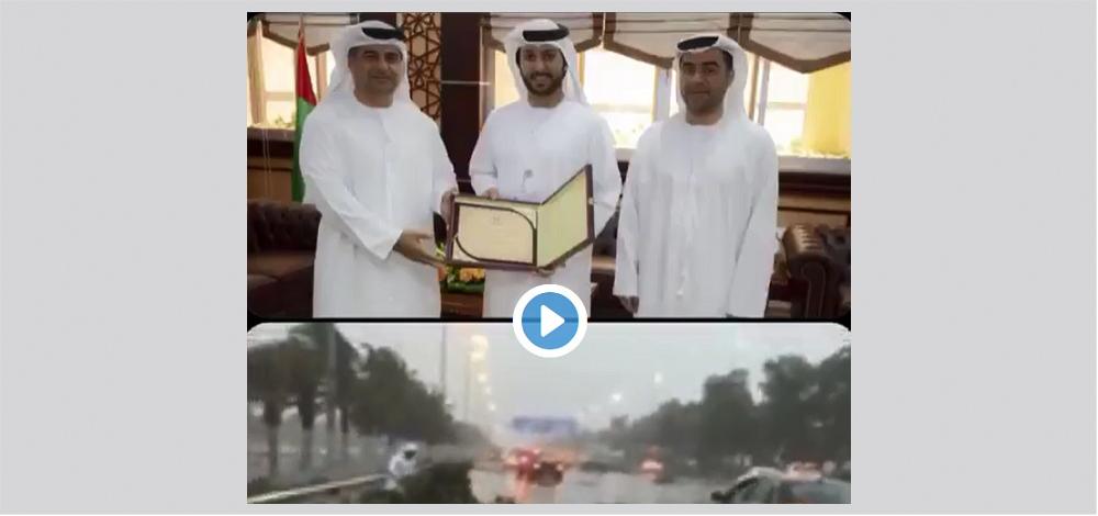بالفيديو والصور.. تكريم مواطن لمساهمته الايجابية خلال العاصفة الأخيرة