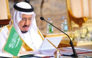 الملك سلمان يعلن تشييد جسر يربط بين السعودية ومصر