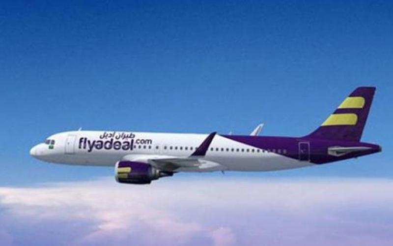 """الخطوط السعودية تؤسس شركة طيران اقتصادية جديدة باسم """"أديل"""""""